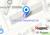 Государственная инспекция труда в Краснодарском крае на карте