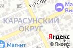 Схема проезда до компании Орто-Космос Кубань в Краснодаре