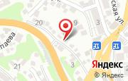 Автосервис VINmaster в Туапсе - улица Щорса, 7: услуги, отзывы, официальный сайт, карта проезда