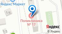 Компания Городская поликлиника №17 на карте