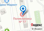 Городская поликлиника №17 на карте
