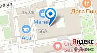 Компания Весёлый карнавал на карте