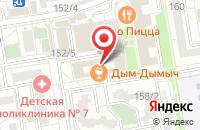 Схема проезда до компании Агрос-Юг в Краснодаре