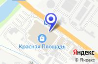 Схема проезда до компании ТУАПСИНСКИЙ ПОИСКОВО-СПАСАТЕЛЬНЫЙ ОТРЯД в Туапсе