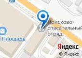 Туапсинский поисково-спасательный отряд МЧС России на карте
