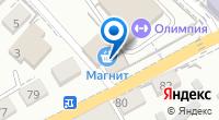 Компания Почтовое отделение связи №2 на карте