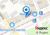 Администрация Пашковского сельского округа г. Краснодара на карте