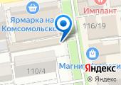 Ярмарка на Комсомольском на карте