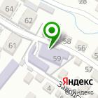 Местоположение компании Детский сад №22, Голубок