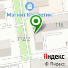 Местоположение компании Автошкола Лидер+