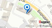 Компания Кбм-Юг на карте