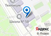 Средняя общеобразовательная школа №58 им. Е.И. Носаль на карте