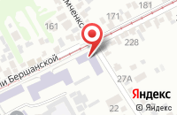 Схема проезда до компании Ветеринарная клиника в Краснодаре