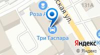 Компания GDV Краснодар на карте