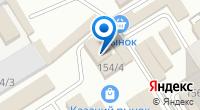 Компания Кровельный мастер на карте