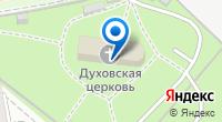 Компания Храм Святого Духа на карте