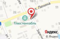 Схема проезда до компании КУБАНЬ-ТЕЛЕКОМ в Краснодаре