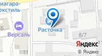 Компания Расточка на карте