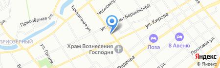 АвиаЭкспресс на карте Краснодара