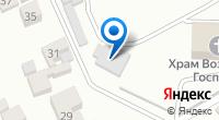 Компания Свято-Вознесенский храм на карте