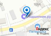 Подшипник.ру на карте