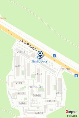Гардероб на карте Воронежа
