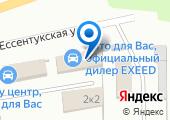 АВТО для ВАС на карте