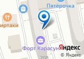 БОРИСФЕН на карте
