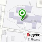 Местоположение компании Многоуровневый образовательный комплекс №2