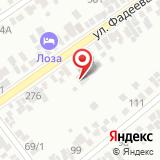 ООО Русь-Нова