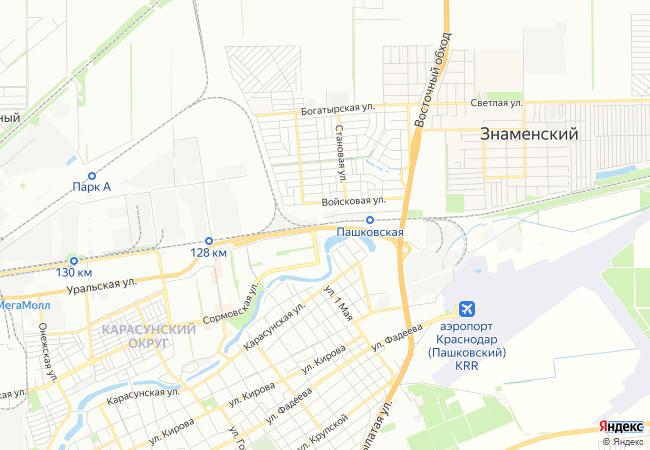 Продажа помещения различного назначения, Краснодар ...