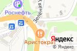 Схема проезда до компании Авторитет в Кроянском