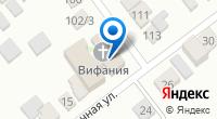 Компания Вифания на карте