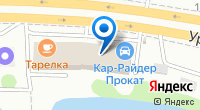 Компания Отопление-Сервис на карте