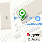 Местоположение компании Кит