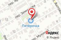 Схема проезда до компании ДкомТрикотаж в Воронеже