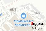 Схема проезда до компании Барьер в Воронеже