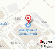 Новая Сантехника Воронеж