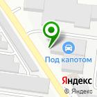 Местоположение компании Центр авторазбора