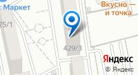 Компания Орион-С на карте