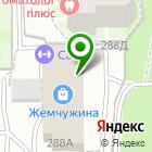 Местоположение компании TRiO
