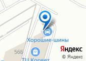 GoCar на карте