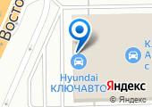 КЛЮЧАВТО на карте