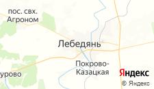 Гостиницы города Лебедянь на карте
