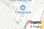 Схема проезда до компании Магазин газового оборудования для автотранспорта в Воронеже