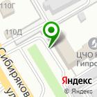Местоположение компании ПроМодель