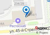 АБРО-Воронеж на карте