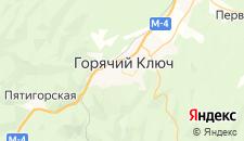 Отели города Горячий Ключ на карте