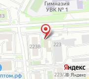 Производственно-технический центр федеральной противопожарной службы по Воронежской области