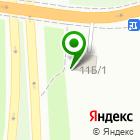 Местоположение компании Империя Ковров